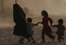 Războiul din Afganistan