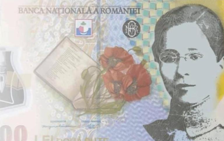 Apare prima bancnotă din România cu chipul unei femei